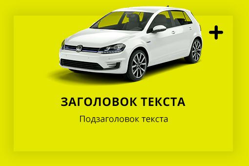 Оформление для автосервиса Вконтакте