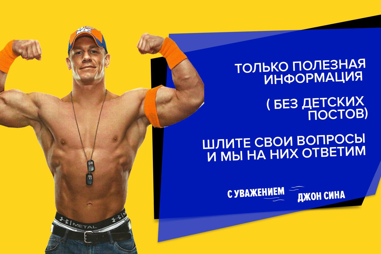 Пост для Вконтакте Спортивный